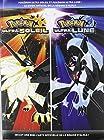 Pokémon Ultra-Soleil et Pokémon Ultra-Lune - Guide Officiel de la Région d'Alola