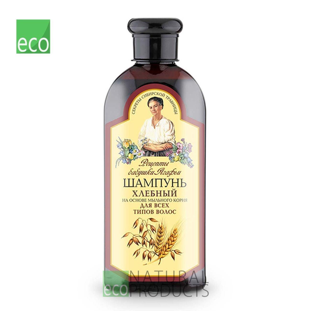 GAR Agafia Basic - Bread Shampoo 350ml