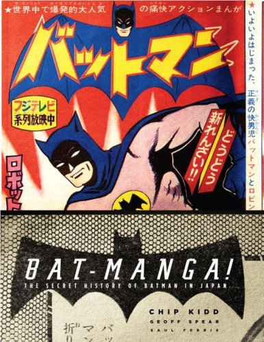 Bat-Manga! (Limited Hardcover Edition): The Secret History of Batman in Japan by Chip Kidd (October 28,2008)