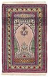 CarpetFine: Pakistan Teppich 80x125 Multicolor - Handgeknüpft - Geometrisch
