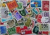 200Holland Briefmarken in Packet (120)