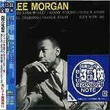 Lee Morgan Vol.2 [24bit]