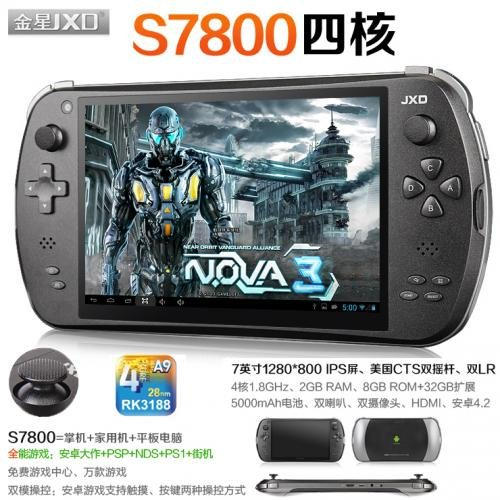 jxdr-s7800b-2gb-ram-7-inch-android-44-game-console-16gb-rom-handheld-gamepad-tablet-with-1280x800-ip