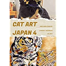 CAT ART JAPAN 4: cats cuteness beyond cuteness     Total 88 cats came on (Joji Cokumu) (Japanese Edition)