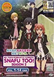 MY TEEN ROMANTIC COMEDY : SNAFU TOO! SEASON 2 Ep. 1-14 END / English Subtitle