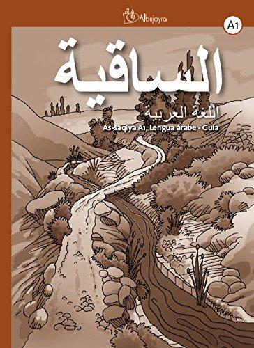 Portada del libro As-saqiya A1, Lengua árabe - Guía (Guía en español)