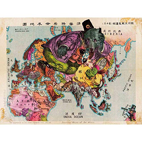 MAP ANTIQUE MILITARY 1914 GREAT WAR WWII JAPAN HUMOUR ART PRINT POSTER HP408 - Japan, Antique Map