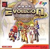 Evolution shinki sekai - Neo Geo Pocket color - JAP NEW Bild