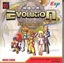Evolution shinki sekai - Neo Geo Pocket color - JAP NEW