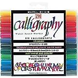 Kuretake ZIG Calligraphy 12 color set TC-3100/12V (japan import)