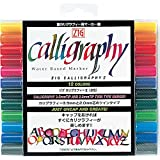 Kuretake ZIG Calligraphy 12 color set TC-3100/12V (japan import)