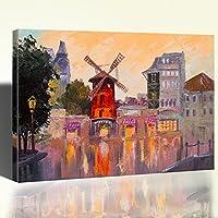 Quadro Moderno Mulino Quadro Canvas Stampa su Tela 76x44cm