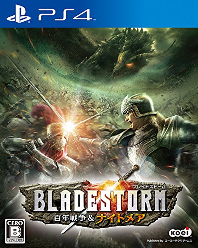 Bladestorm: The Hundred Years' War & Nightmare - Standard Edition [PS4]Bladestorm: The Hundred Years' War & Nightmare - Standard Edition [PS4] (Importación Japonesa)