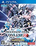 Phantasy Star Online 2 Episode 3 - Deluxe Package [PSVita]Phantasy Star Online 2 Episode 3 - Deluxe Package [PSVita] [Japanische Importspiele]