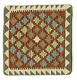 Nain Trading Kelim Kissen 45x45 Orientteppich Teppich Quadratisch Rost/Dunkelgrün Handgeknüpft Afghanistan