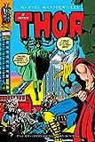 Marvel Masterworks. Il mitico Thor