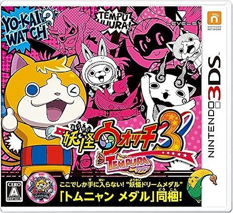 Yo-kai Watch 3: Sushi [3DS] [Import Japonais]