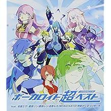 Vocaloid Chou Best-Impacts-