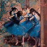 Edgar Degas - Ballerinas 2012: Fine Art