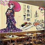 Hwhz Carta da parati 3d pelabile Carta Da Parati A Tema Cucina Geisha Giapponese 3D Sushi Restaurant Decorazioni Industriali Plancia Di Legno Gialla Carta Da Parati Strutturata Murale 3D-450X300Cm
