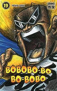 Bobobo-Bo Bo-Bobo Edition simple Tome 19