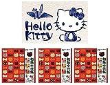 Papier Japonais Hello Kitty pour Origami Chiyogami Collection - 3 Paquets - Import Japon