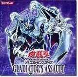 Yugioh GX Japanese Gladiators Assault Booster Pack (japan import)