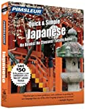Pimsleur Quick & Simple Japanese by Paul Pimsleur (2002-10-01)