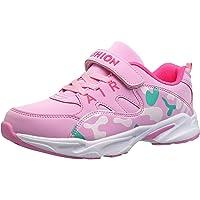 HSNA Scarpe da Ginnastica Bambina Sneakers Leggere per Ragazze
