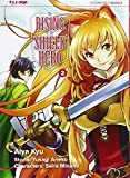 The rising of the shield hero: 2