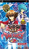 Cheapest Yu-Gi-Oh! Tag Force 2 on PSP