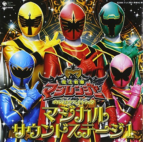 ost-by-mahou-sentai-magiranger-sound-stage-1-2005-05-18