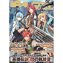 Monthly FALCOM MAGAZINE vol 76 (FALCOM BOOKS) (Japanese Edition)