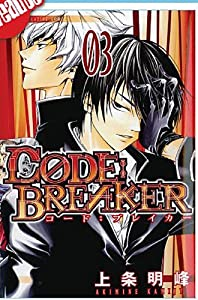Code:Breaker Edition simple Tome 3