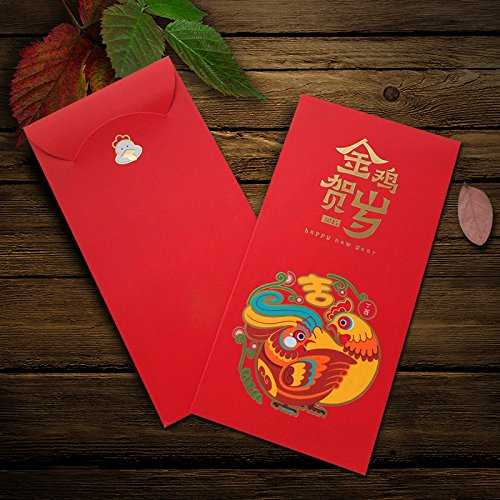 ordery-red-envelopes-traditional-chinese-new-year-gifts-the-year-of-rooster-red-packets-pack-of-10