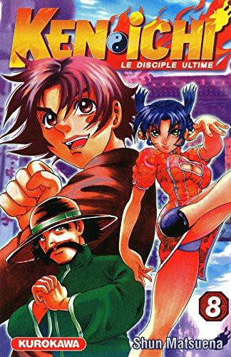 Kenichi - Le disciple ultime Vol.8 par MATSUENA Shun