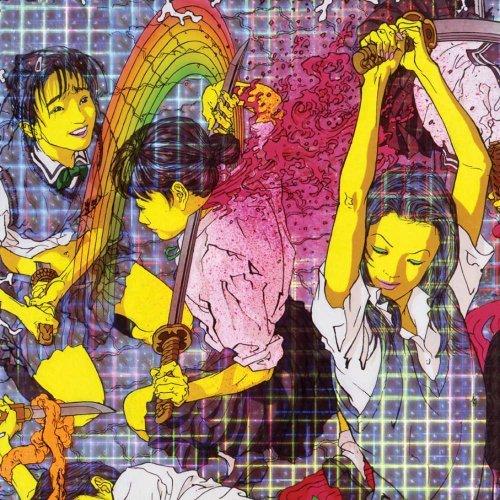 Quarantine by Laurel Halo (2012-06-12)