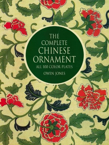 the-complete-chinese-ornament-all-100-color-plates