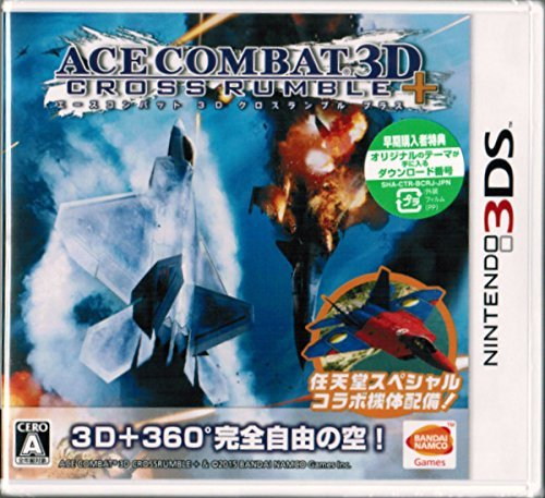 Mit Download-Zahlen, die heruntergeladen werden konnen 3DS Ace Combat 3D Kreuz Rumble + [First Press Privileg] Thema funf Typen zu sein, die Nintendo 3DS-Home-Menu verkleiden (Ace-typ)