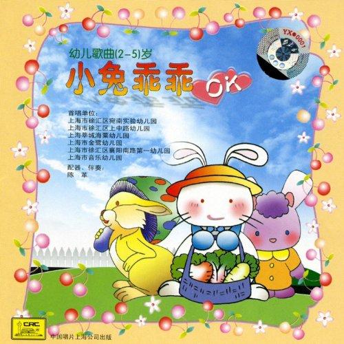 little-black-bear-picks-honey-xiao-hei-xiong-cai-mi-tang