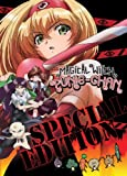 Magical Witch Punie-Chan (Special Edition) [DVD] [2011] [Region 1] [US Import] [NTSC]