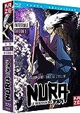 Nura - Le seigneur des Yokai - Saison 1 - Intégrale 2 BluRay [Blu-ray]
