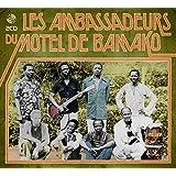 Les Ambassadeurs du Motel de Bamako (2CD)