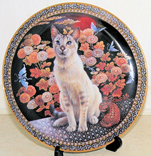 Cats Around the World Display Plate - Ra Ra In Japan for sale  Delivered anywhere in UK
