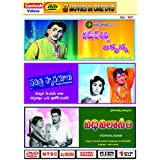 Amarashilpi Jakkana, Pavithra Hrudayallu, Vidhivilasam Telugu Movie DVD with Dolby Digital