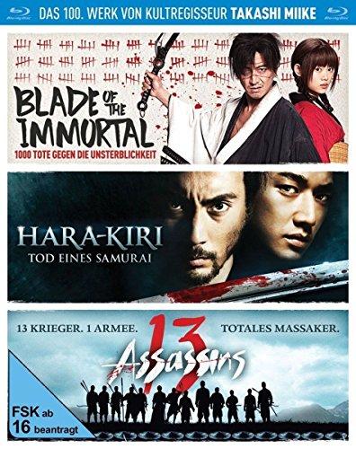 Takashi Miike - Box [Blu-ray]
