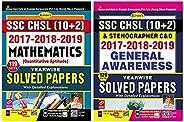 SSC CHSL Yearwise Solved by Kiran Prakashan (Set of 2 Books)