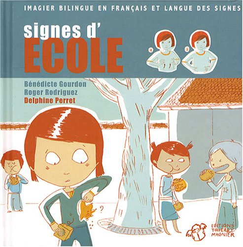 """<a href=""""/node/37580"""">Signes d'école</a>"""