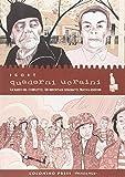Quaderni ucraini. Le radici di un conflitto. Un reportage disegnato