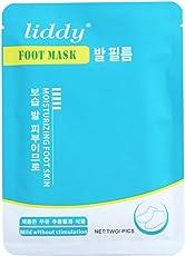 1 Paar Fuß Peeling Maske, Zarupeng Exfoliating Fußmaske, Hornhaut Socken für Weiche Baby Füße, Entfernen Hornhaut Hart Tote Haut (One Size, Blau)